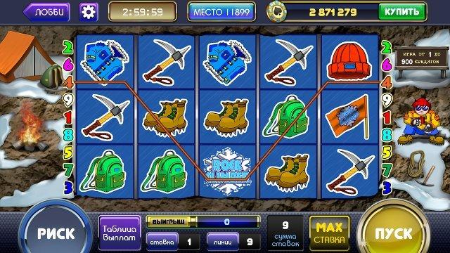 Игровые автоматы играть в казино Вулкан Делюкс