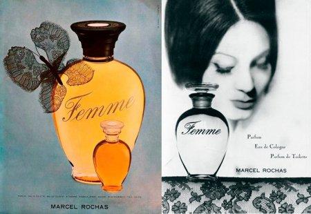 Парфюмерные ароматы Rochas
