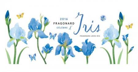 Аромат Iris Fragonard