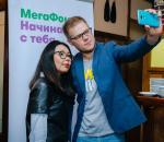 МегаФон» идет в «цифровое будущее»