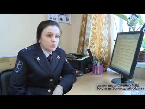Жительница Архангельской области похитила у вологодских пенсионеров 800 тысяч рублей