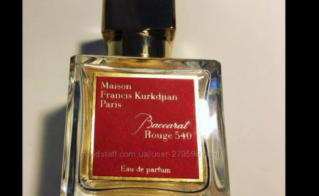 Аромат Baccarat Rouge 540 от Maison Francis Kurkdjian
