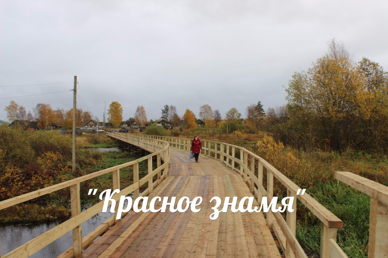 Две фирмы, построившие мосты в Вытегорском районе без согласования с Росрыболовством, оштрафуют