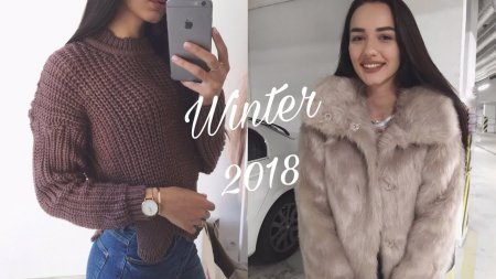 Главные тренды зимы – 2018