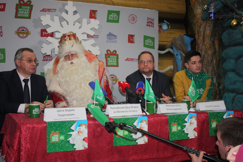 Россияне просят у великоустюгского Деда Мороза заморозить ипотечную ставку