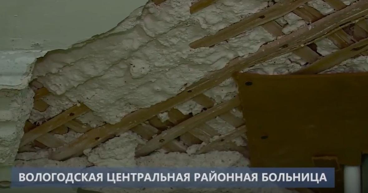 Начальника департамента здравоохранения Вологодской области Игоря Маклакова обвинили в непрофессионализме