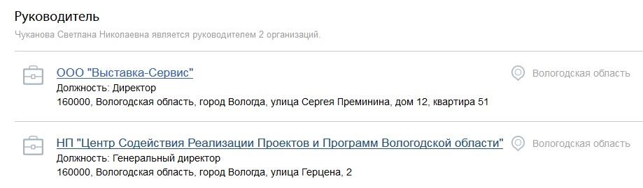 Из бюджета Вологодской области потратят около 3 миллионов рублей на сувениры
