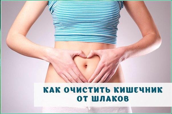Клизма для очищения кишечника в домашних условиях для похудения
